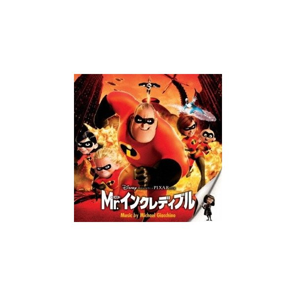 MichaelGiacchinoMr.インクレディブルオリジナル・サウンドトラックCD