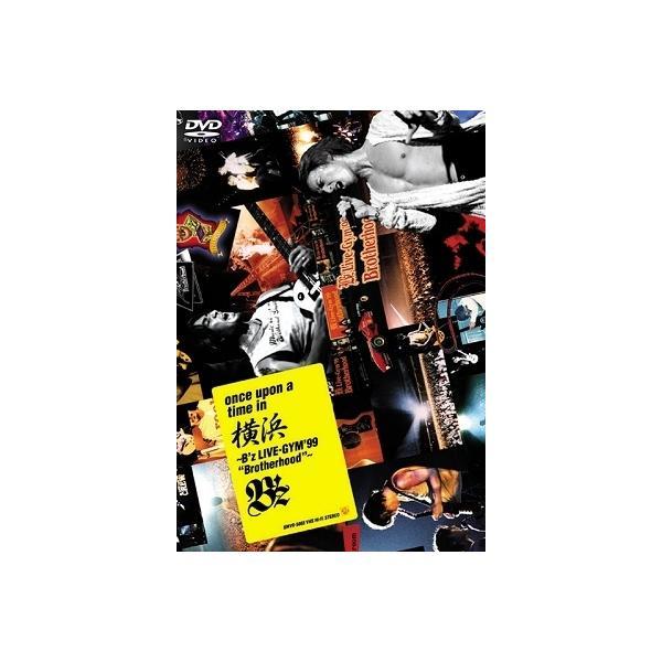 "B'z once upon a time in 横浜 〜B'z LIVE GYM '99 """"Brotherhood""""〜 DVD"