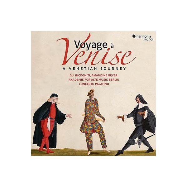 Various Artists ヴェネツィアの旅 CD