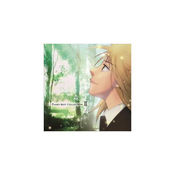 VariousArtistsピアノの森PIANOBESTCOLLECTIONIICD