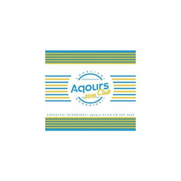 Aqours ラブライブ!サンシャイン!! Aqours CLUB CD SET 2019<期間限定生産盤> 12cmCD Single