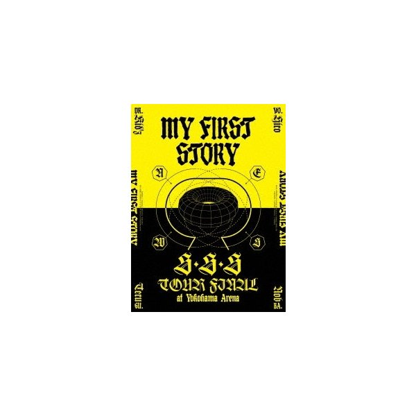 MY FIRST STORY MY FIRST STORY「S・S・S TOUR FINAL at Yokohama Arena」 DVD