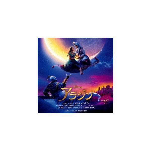 Original Soundtrack アラジン オリジナル・サウンドトラック 日本語盤 CD