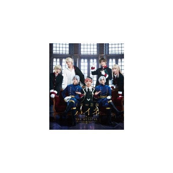 王室教師ハイネ-THE MUSICALII- Blu-ray Disc