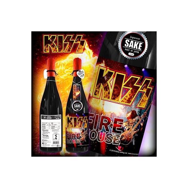 KissKISS「FIREHOUSEファイヤーハウス」(林本店)お酒