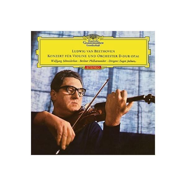 ヴォルフガング・シュナイダーハン ベートーヴェン: ヴァイオリン ...