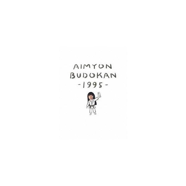 あいみょん AIMYON BUDOKAN -1995- [Blu-ray Disc+特製ブックレット]<初回限定盤> Blu-ray Disc
