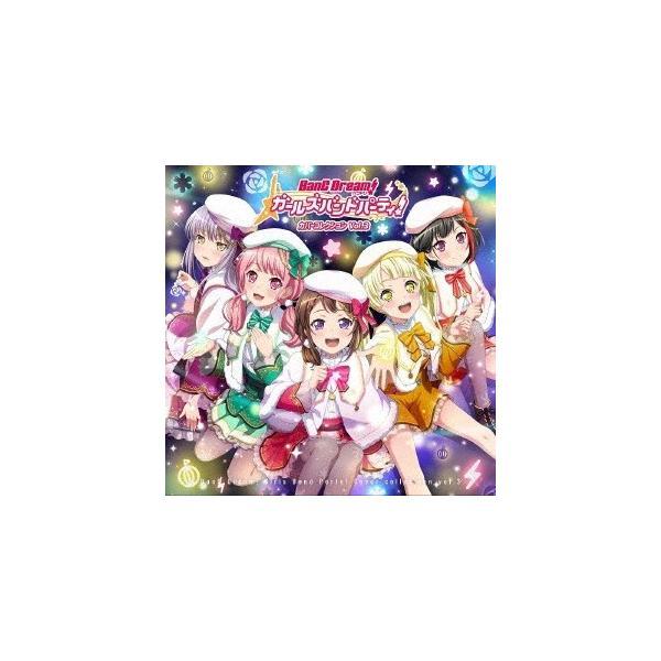 Various Artists バンドリ! ガールズバンドパーティ! カバーコレクション Vol.3<通常盤> CD ※特典あり