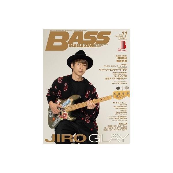 BASS MAGAZINE 2019年11月号 Magazine