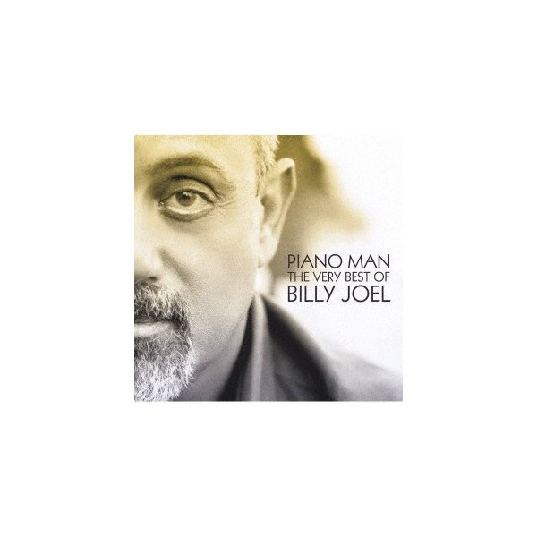 Billy Joel ピアノ・マン:ザ・ヴェリー・ベスト・オブ・ビリー・ジョエル<期間生産限定盤> CD