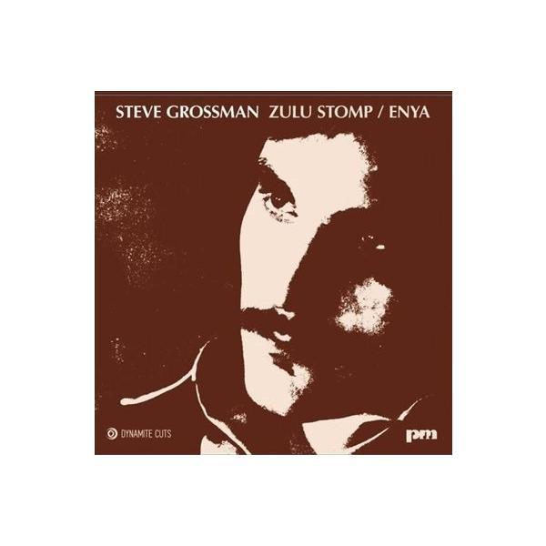 Steve Grossman Zulu Stomp<限定盤> 7inch Single