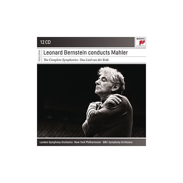 レナード・バーンスタイン マーラー: 交響曲全集<完全生産限定盤> CD