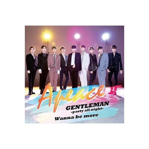Apeace GENTLEMAN -party all night- / Wanna be more [CD+DVD]<初回限定盤> 12cmCD Single