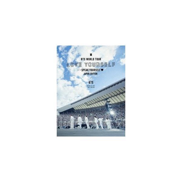 BTS BTS WORLD TOUR 'LOVE YOURSELF: SPEAK YOURSELF' - JAPAN EDITION [2Blu-ray Disc+フォトブックレット+ポスター Blu-ray Disc