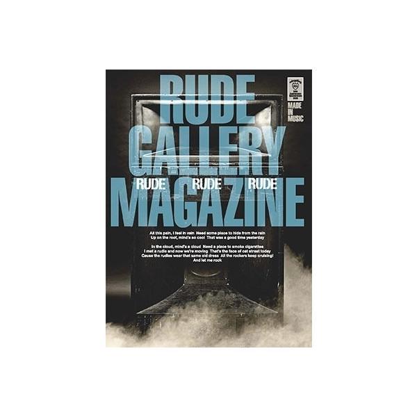 RUDE GALLERY MAGAZINE-RUDE GALLERY 20th anniversary BOOK- Book ※特典あり