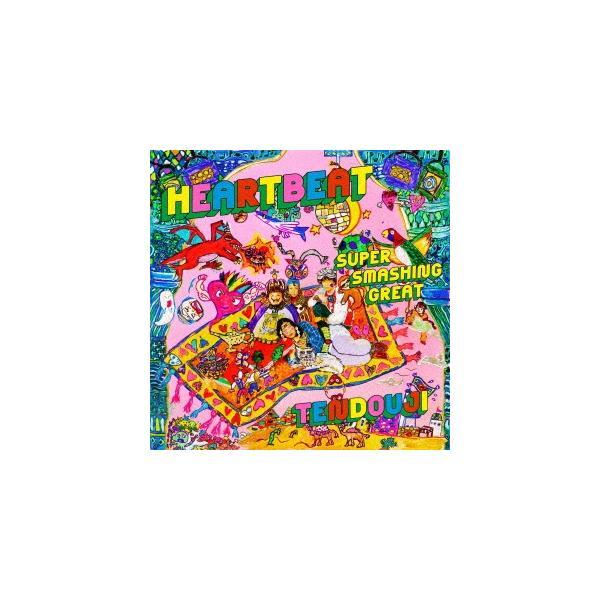 TENDOUJI HEARTBEAT/SUPER SMASHING GREAT<完全数量限定盤> 12cmCD Single