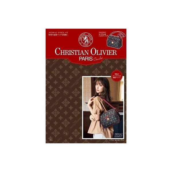 CHRISTIAN OLIVIER PARIS Chocolat Book ※特典あり