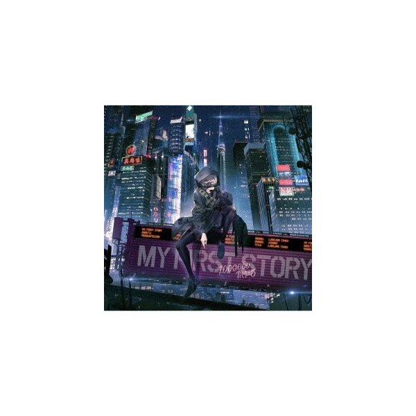 MY FIRST STORY 1,000,000 TIMES 12cmCD Single ※特典あり