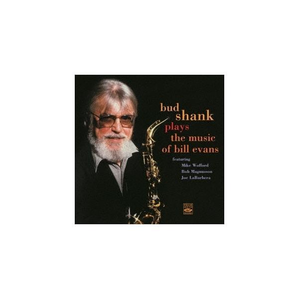 BUDSHANKバド・シャンク・プレイズ・ザ・ミュージック・オブ・ビル・エヴァンスCD