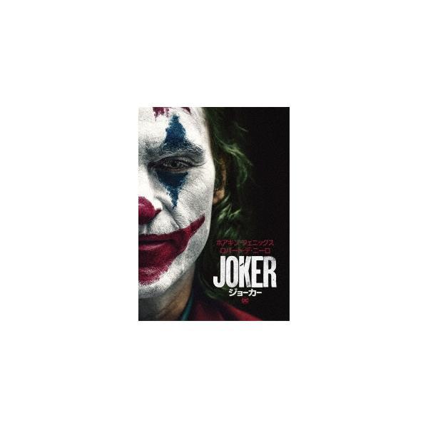 ジョーカー DVD