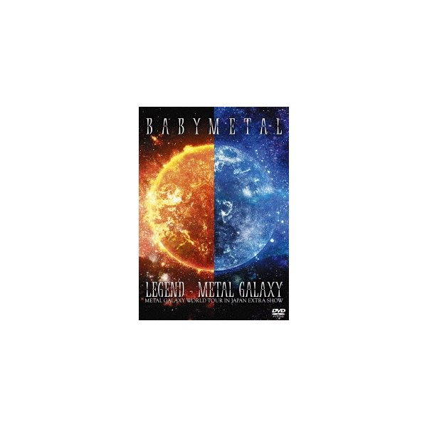 BABYMETAL LEGEND - METAL GALAXY (METAL GALAXY WORLD TOUR IN JAPAN EXTRA SHOW) DVD