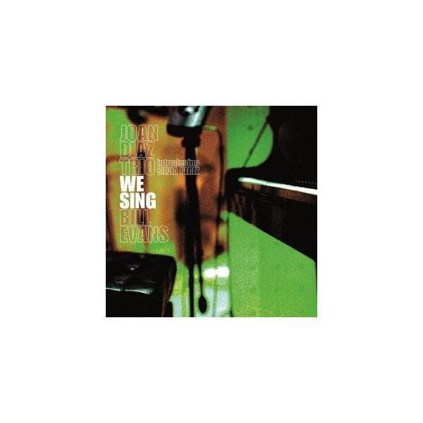 JoanDiazウィ・シング・ビル・エヴァンス〜イントロデューシング・シルビア・ペレス・クルスCD