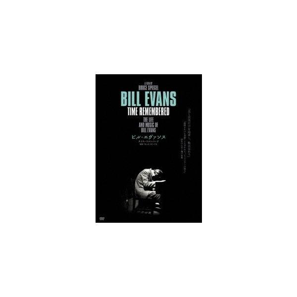 BillEvans(Piano)ビル・エヴァンスタイム・リメンバードDVD