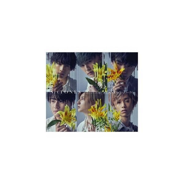 SixTONES 僕が僕じゃないみたいだ [CD+DVD]<初回盤A> 12cmCD Single
