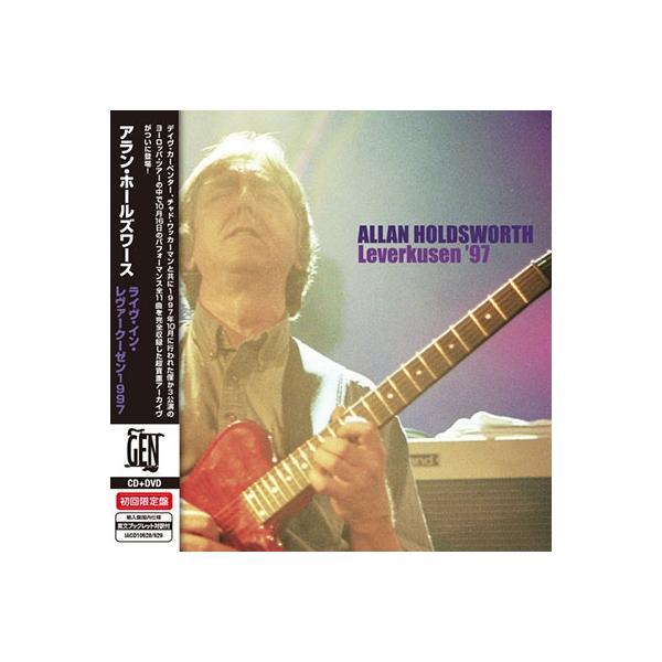 Allan Holdsworth Leverkusen 1997 [CD+DVD] CD