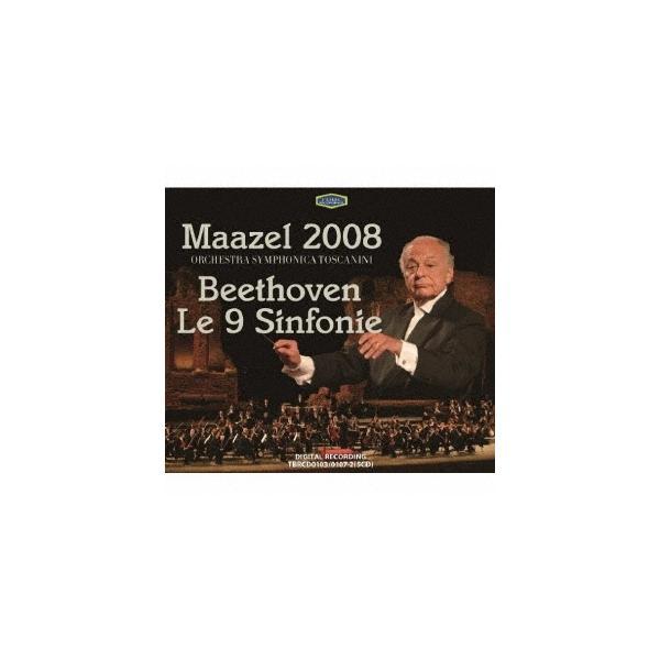 ロリン・マゼール ベートーヴェン: 交響曲全集 CD