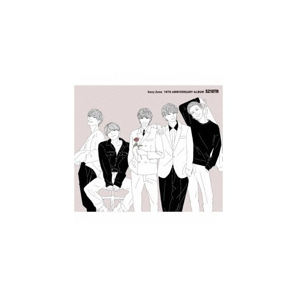 Sexy Zone SZ10TH<期間限定スペシャルプライス盤> CD