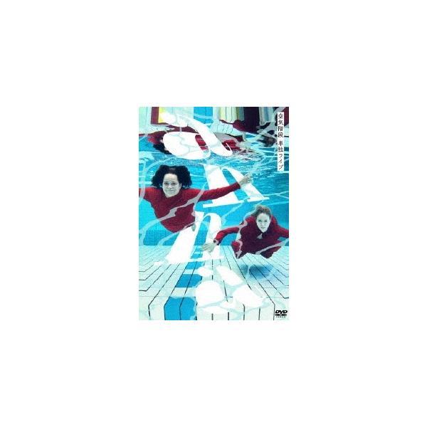 空気階段 空気階段 単独ライブ 「anna」 DVD ※特典あり