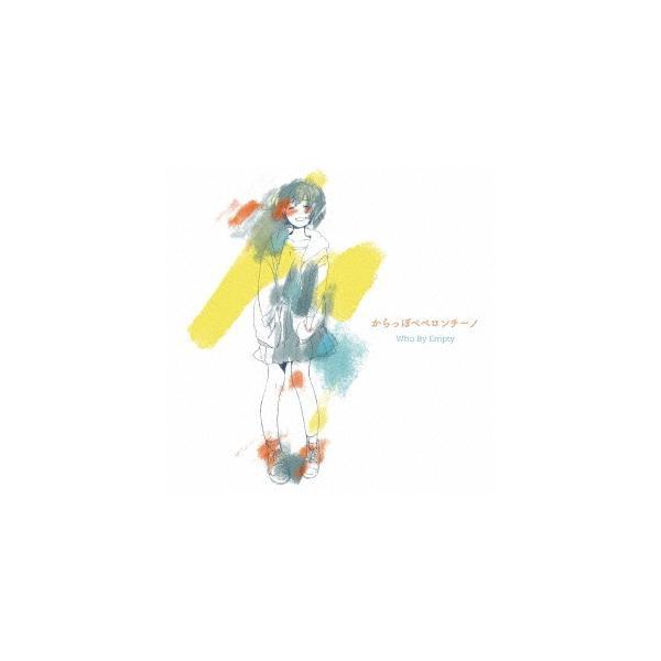 からっぽペペロンチーノ Who By Empty<タワーレコード限定> CD