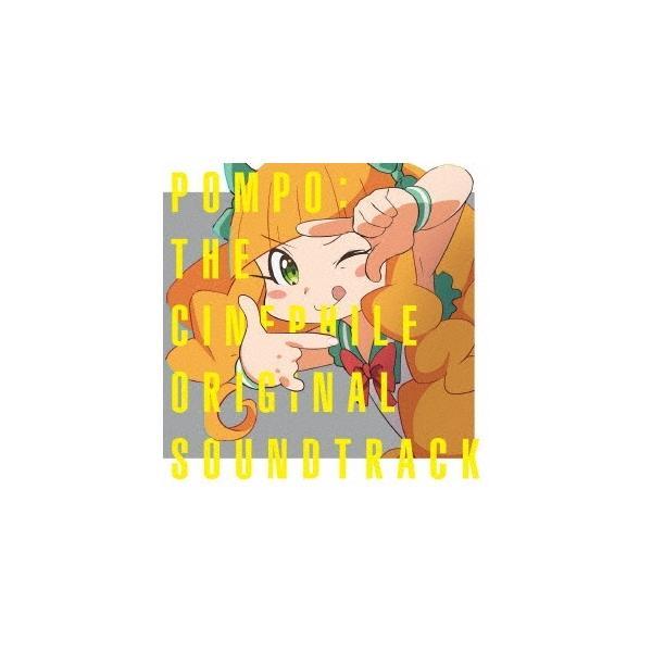 Original Soundtrack 劇場アニメ 映画大好きポンポさん オリジナルサウンドトラック CD
