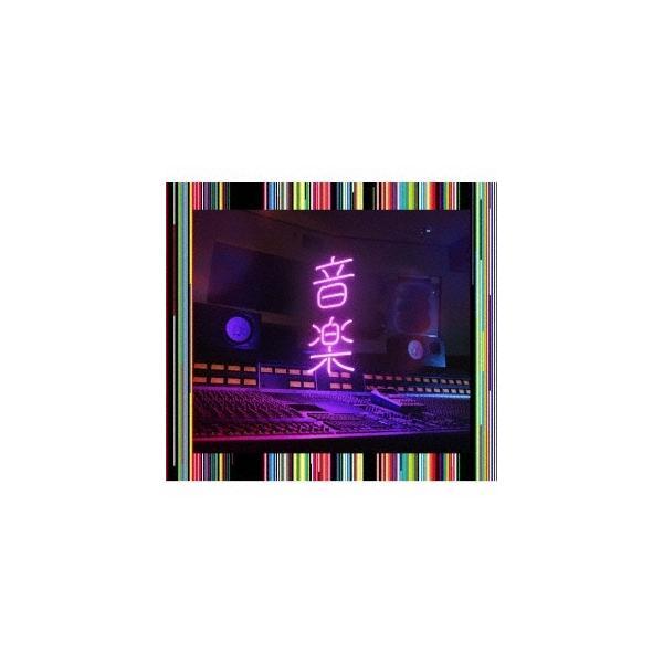|東京事変 音楽 [2CD+写真帖『仕事中』]<初回生産限定盤> CD ※特典あり