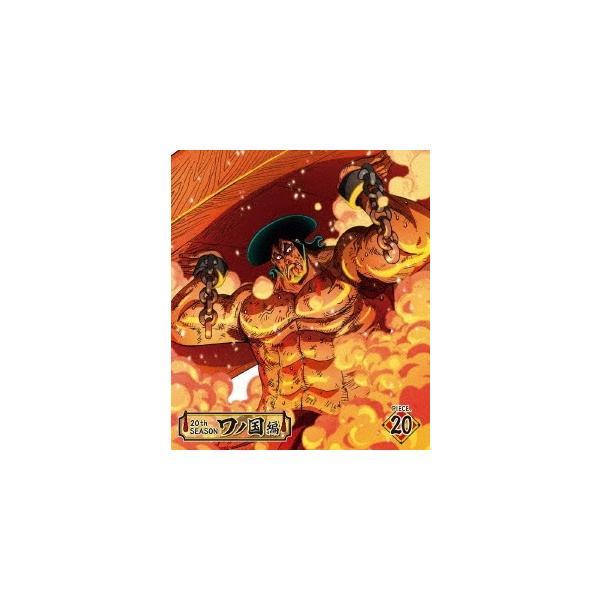 ONEPIECEワンピース20THシーズンワノ国編PIECE.20Blu-rayDisc