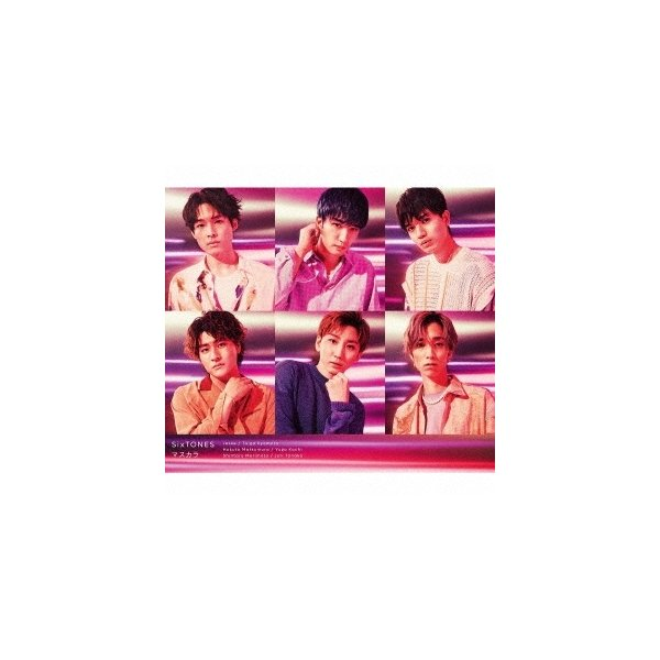 |SixTONES マスカラ [CD+DVD]<初回盤A> 12cmCD Single ※特典あり