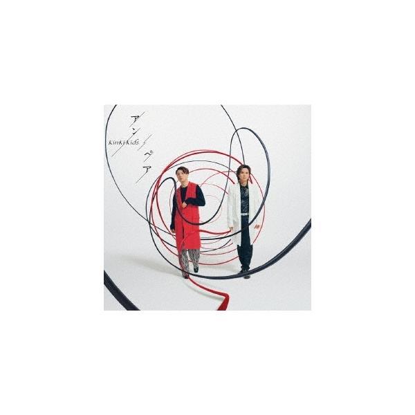 |KinKi Kids アン/ペア<通常盤> 12cmCD Single ※特典あり