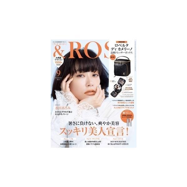 &ROSY 2021年9月号 Magazine
