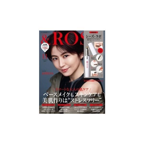 &ROSY 2021年11月号 Magazine