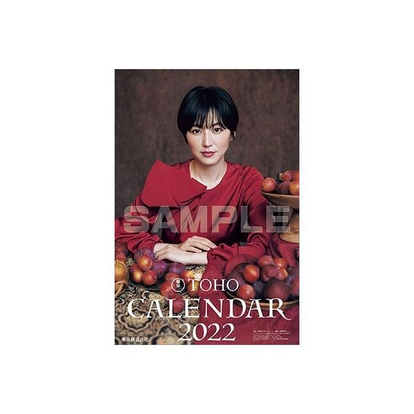 東宝カレンダー 2022 Calendar