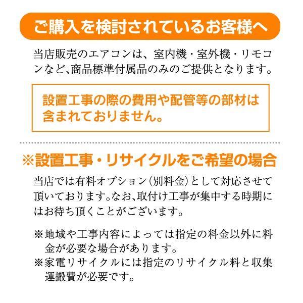 (お取り寄せ)富士通ゼネラル ルームエアコン Vシリーズ 主に6畳用 AS-V22H-W