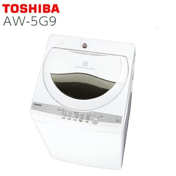 洗濯機一人暮らし東芝縦型洗濯容量5kg浸透パワフル洗浄ステンレス槽TOSHIBA全自動洗濯機AW-5G9(W)