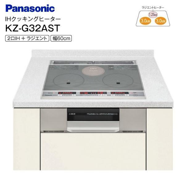 パナソニック(Panasonic)IHクッキングヒータービルトイン2口IH+ラジエント鉄・ステンレス対応水なし両面焼きグリルシル