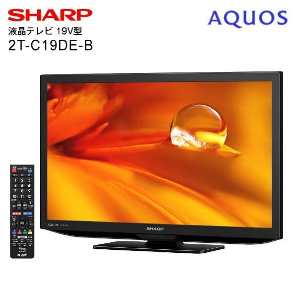 シャープ 19V型 液晶テレビ AQUOS(アクオス) 2T-C19AD-B ブラック系の画像