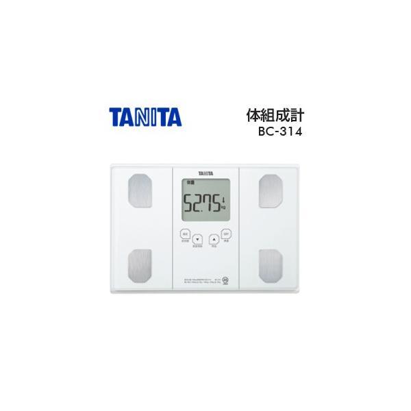 体重計タニタ体組成計BC-314(WH)体脂肪率筋肉量内臓脂肪レベル50g単位の高精度測定デジタルTANITAパールホワイトBC
