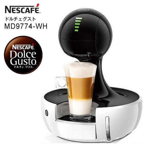 ネスカフェドルチェグスト本体ドロップMD9774(WH)オートストップ機能付きエスプレッソ式コーヒーメーカーDROPホワイトMD