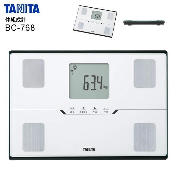 体重計スマホ連動タニタ体組成計体脂肪率筋肉量内臓脂肪レベル基礎代謝量正確TANITABluetoothiPhoneAndroid
