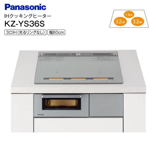 パナソニック(Panasonic)IHクッキングヒータービルトイン3口IH鉄・ステンレス対応水なし両面焼きグリルライトシルバーK