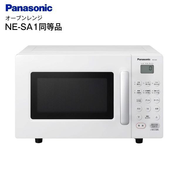 オーブンレンジパナソニック16Lエレック電子レンジ自動トースト機能PANASONICホワイトNE-SA1-W同等品